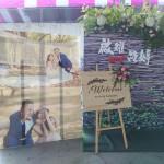 A30-13.囍宴會場入口屏風與新人影像布置