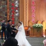 B59-33.新郎新娘誓詞(佳崇教會 羅秀惠 攝)