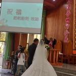 B59-51.給勒給勞牧師證婚