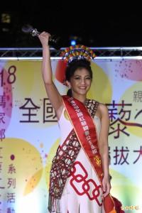 瑪家鄉辦理2020全國紅藜親善公主選拔開始報名了