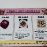 13-6士官長熱炒食譜