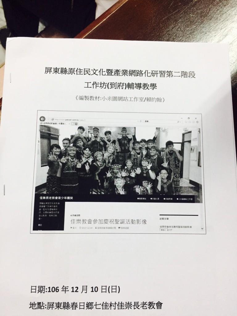 圖文導引教學手冊