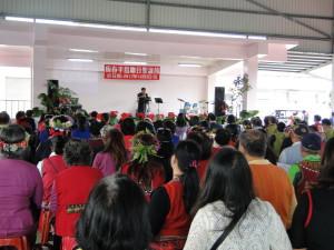 石門村聚會所