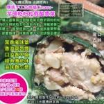 13-14.本食品網站廣告
