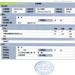 6-3.小米園商購網客戶網購訂單
