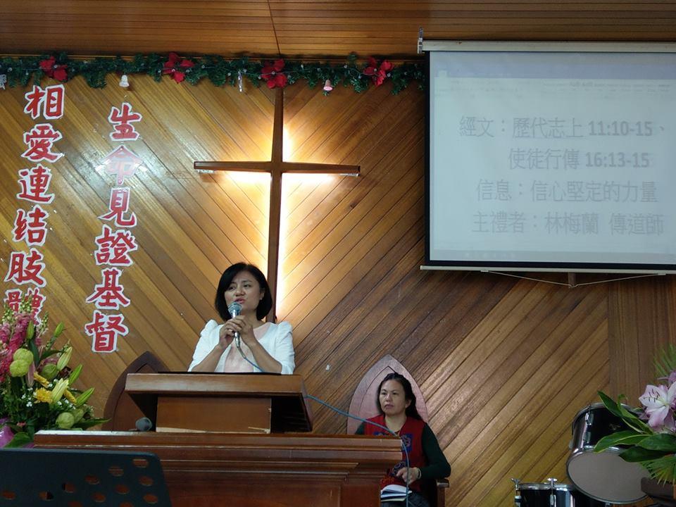 林梅蘭傳道師於佳崇教會講道與婦女事工部請安。在講道中,提到師丈賴約翰在她青少年的信仰影響。