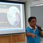 17-16紀錄片巡迴播放,屏東縣政府原民處曾智勇處長感動分享與致勉。