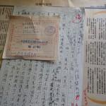 17-5基督教論壇報刊登