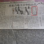 17-9台灣教會公報刊登