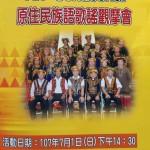 4-1本活動手冊封面