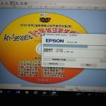 6-2.電腦指示列印光碟圓標