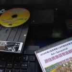 6-3.印表機列印光碟圓標