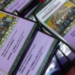 6-4.裝DVD封盒