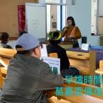 10-9.攝影 Qelen Zingla【額冷‧璟拉】幹事