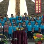 11-10.達瓦達旺教會兒童主日學