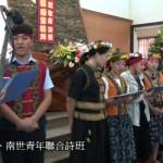 11-11.內獅南世青年聯合詩班