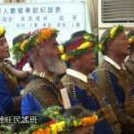 11-8.達瓦達旺教會民謠班