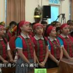 11-9.達瓦達旺教會青少年青年