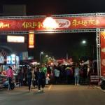 7-2.潮州鎮春節市集西端入口