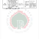 19-12.婦女事工(2-2)