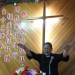 36-32b.祝禱 傅梅珠牧師(佳崇長老教會)