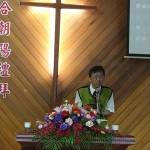 36-7.司會 吳明裕傳道師(七佳信義會)