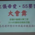 58-52.大會舞