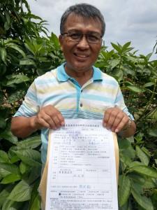 ◆園主賴約翰於小米園蔬果園執屏東縣農業處農產品農作檢驗單