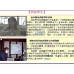 4-2.美國攻讀博士的陳春美(上)與奧地利攻讀博士的張雅婷(下)