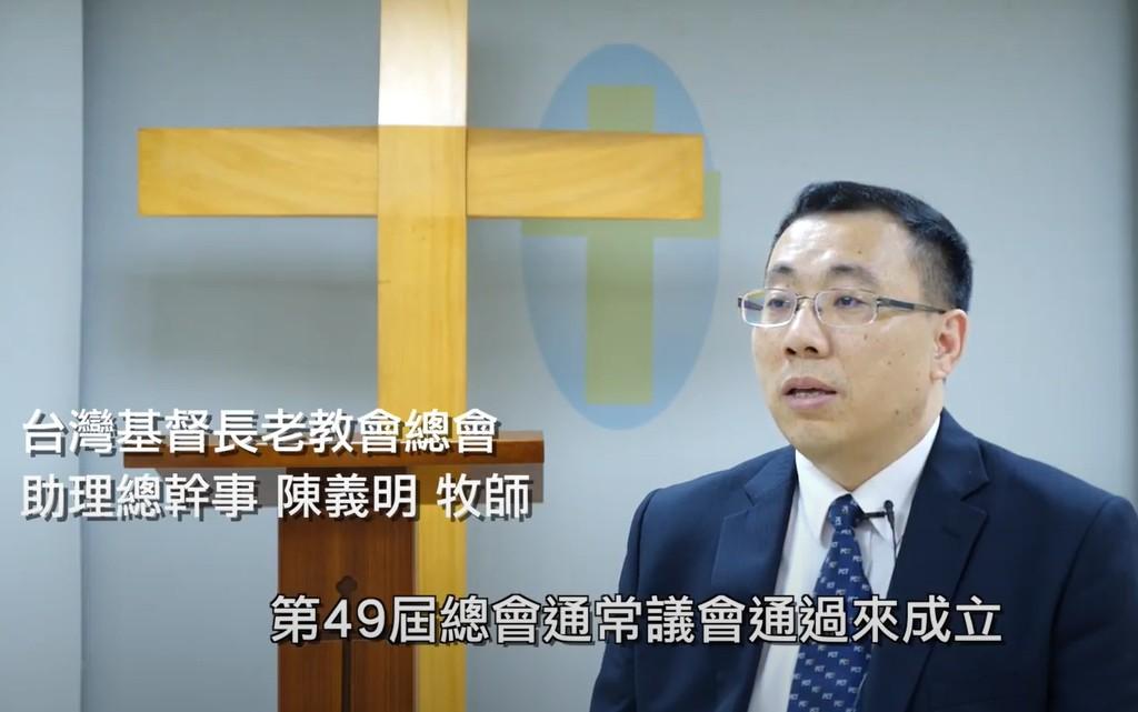 ◆台灣基督長老教會傳播基金會-2020大眾傳播中心奉獻主日請安影片