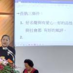 6-2.5月3日主日選舉長老執事傅梅珠牧師講道「長老、執事的生命要件」