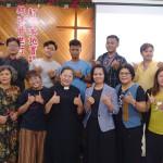 6-6.傅梅珠牧師與選舉出的12位執事