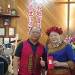 60-47.教會由代議長老莊清吉贈傅梅珠牧師母親節賀禮