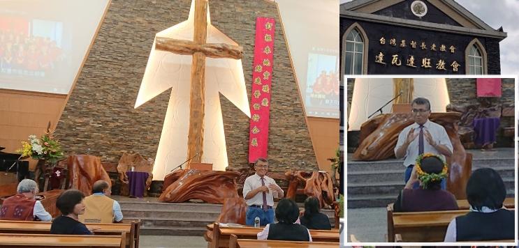 ◆2020/6/07(日)小米園網站工作室賴約翰在達瓦達旺教會小會會議,報告達瓦達旺教會設立70週年感恩禮拜中,相關七項特色的影音呈現方式。