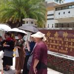 32-30.台南神學院校門前