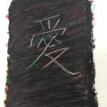 202073-4 我的銀髮我自主排中教社部_200705_20