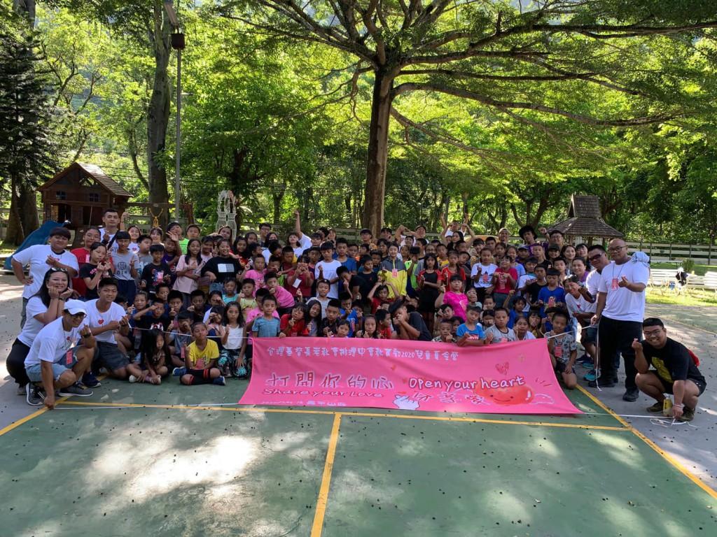 ◆請點本圖進入瀏覽影像-2020排中兒童夏令營 Day3