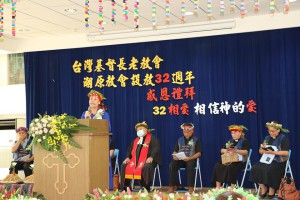潮原設教32周年蔡愛桂傳道師致詞