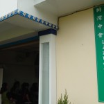11-1.達瓦達旺教會福音站