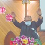 10-9.王裕豐牧師祝福禱告