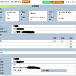 4-1客戶線上網購訂單
