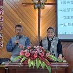 7-4.傅梅珠牧師與賴約翰師丈同工事奉
