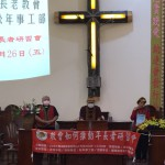 7-7教會如何推動年長者研習會