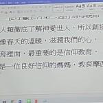 41-14.同步電打講道文綱