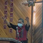 12-11.牧師傅梅珠祝福禱告