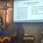 12-7.司會賴啟圓事工報告