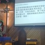 12-9.司會賴啟圓事工報告