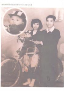 ◆父親與母親及我(賴約翰)-當時父親牧會於獅子鄉南世長老教會