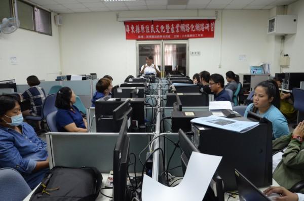 2017年屏東縣政府核定補助,小米園網站工作室主辦之屏東縣原住民文化與產業網路研習。