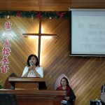 3-3.林梅蘭傳道師於佳崇教會講道與婦女事工部請安。在講道中,提到師丈賴約翰在她青少年的信仰影響。